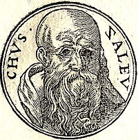 Zaleucus.jpg