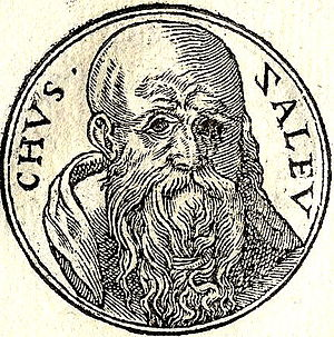 """Zaleucus - Zaleucus from """"Promptuarii Iconum Insigniorum """""""