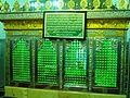 Zarih of Mohammad al Mahruq Mosque - Nishapur 09.JPG