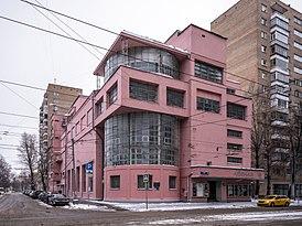 Клуб дом москва официальный сайт клуб гуру москва