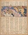 """Rustam Kills the White Div"", Folio from a Shahnama (Book of Kings) MET DT214813.jpg"