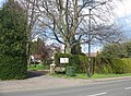 'The Hollies' - Queen Edith's Way - geograph.org.uk - 767036.jpg