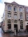 's-Hertogenbosch Rijksmonument 21610 Hinthamerstraat 135.JPG