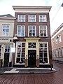 's-Hertogenbosch Rijksmonument 21892 Verwersstraat 35A-C.JPG