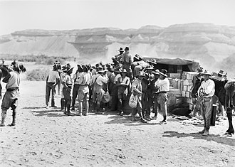 British occupation of the Jordan Valley - Image: (AWM B00031) AI Fcanteen
