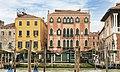 (Venise) Campo della Pescaria.jpg
