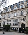 École internationale bilingue, 6 avenue Van-Dyck, Paris 8e.jpg