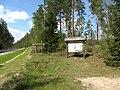 Švenčionėlių sen., Lithuania - panoramio (42).jpg