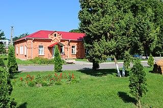 Illintsi City in Vinnytsia Oblast, Ukraine