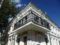 Балкон дом Гладкова.JPG