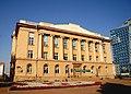 Библиотека г. Челябинск.JPG