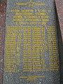 Братська могила героїв битви за Дніпро (Велика Кохнівка) - 6.JPG