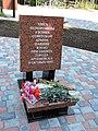 Братська могила радянських воїнів (4). Бахмут.jpg