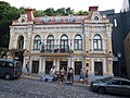 Будинок Андріївський узвіз, 20-б, Київ, 2019 (3).jpg