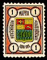 Ветлужский уезд № 1 (1905-13 г.) (1).jpg