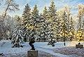 Вход в Пушкинский парк (197986071).jpeg