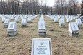Військове кладовище, Хмельницький.jpg
