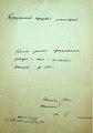ГАКО 1248-1-736. 1860 год. Книга записи процентных доходдов с явки и протеста векселей.pdf