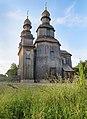 Георгiївська церква. Седнів 1.JPG