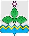 Герб-чебоксарский-район.jpg