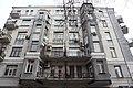 Городецького Архітектора вул, 17.1.jpg