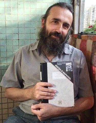 Сын А. Галича Григорий со сборником стихов А. Галича «Когда я вернусь»