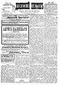 Двинский листок №110 (1901).pdf