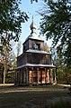 Дзвіниця (Троїцької церкви села Бушеве).jpg