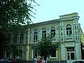 Дом Кобылина П Е1840 г.jpg