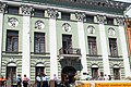 Дом князя С. С. Абамелек-Лазарева - panoramio.jpg