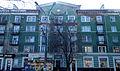 Дом учёных (Пермь). 2.05.2016.jpg