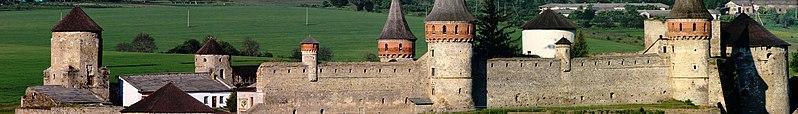 Кам'янець-Подільська фортеця. Автор фото — Сарапулов, вільна ліцензія CC BY-SA 4.0