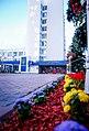 Київський національний університет культури і мистецтв.jpg