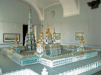 Elizabethan Baroque - Model of the Smolny Convent