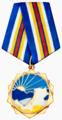 Медаль «За заслуги перед Республикой Бурятия».png