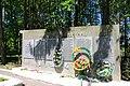 Медівка, Пам'ятник 180 воїнам – односельчанам загиблим на фронтах ВВВ (імена), біля Будинку культури.jpg