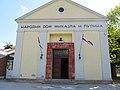 Меморијални комплекс у Идвору; Народни дом Михајла Пупина 13. jpg.JPG