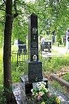 Могила Героя Советского Союза Вениамина Русова.jpg