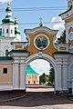 Мури Троїцького монастиря - Чернігів - 4.jpg