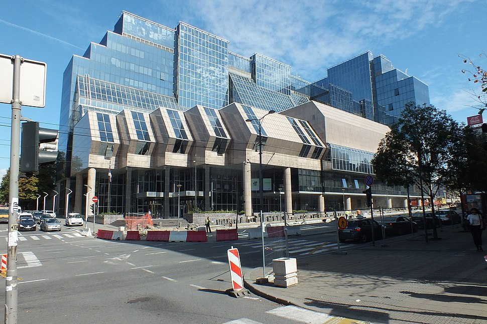 Народный банк Сербии (2017)
