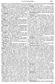 File 3 wikimedia - Article 673 code civil ...