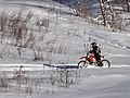 Настоящий мотоциклист - panoramio.jpg