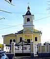 Николо-Иннокентьевская церковь. Иркутск.jpg