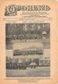 Огонек 1902-21 2.pdf