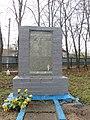 Пам'ятка в селі Володькова Дівиця 23.jpg