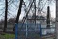 Пам'ятний знак воїнам-землякам, які загинули в роки Другої світової війни, село Васильківці.jpg