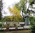 Пам'ятний знак воїнам-землякам, які загинули в роки Другої світової війни, село Вишгородок, 02.jpg