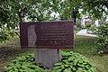 Пам'ятний знак на честь давньоруського літописця Сильвестра IMG 1371.jpg