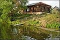 Пенза. Дом на берегу Суры - panoramio.jpg
