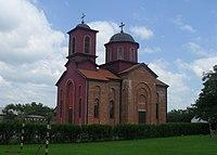 Православна црква у Белотићу (Мачва).JPG
